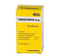 Тамоксифен, 10 мг, таблетки, 30 шт.