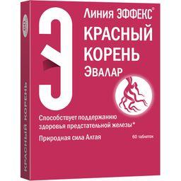 Эффекс Красный корень, 0.5 г, таблетки, 60 шт.