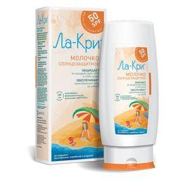 Ла-Кри Молочко солнцезащитное SPF50, молочко для тела, 200 мл, 1 шт.