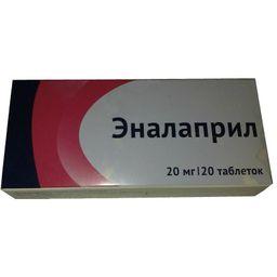 Эналаприл, 20 мг, таблетки, 20 шт.