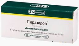 Пиразидол, 25 мг, таблетки, 50 шт.